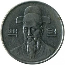 Moneta > 100vonų, 1995 - Pietų Korėja  - obverse