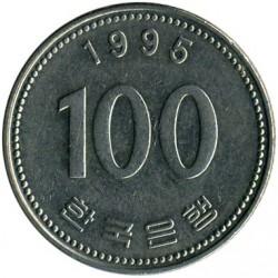 Moneta > 100vonų, 1995 - Pietų Korėja  - reverse