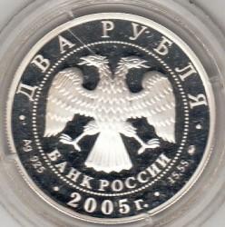 Moneta > 2ruble, 2005 - Rosja  (Znaki zodiaku - Skorpion) - obverse