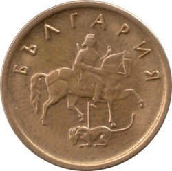 Coin > 2stotinki, 1999-2002 - Bulgaria  - obverse