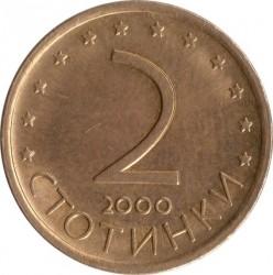 Coin > 2stotinki, 1999-2002 - Bulgaria  - reverse