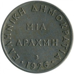 Монета > 1драхма, 1926 - Греція  - obverse