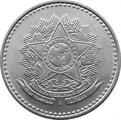 Coin > 5cruzados, 1986-1988 - Brazil  - obverse