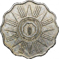 Moneda > 10fils, 1959 - Irak  - obverse