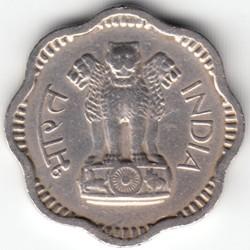 Монета > 10новыхпайс, 1957 - Индия  - obverse