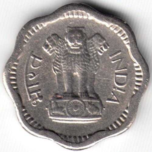 1957 India 1 Paisa