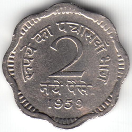 2 Naye Paise 1957 1963 Indien Münzen Wert Ucoinnet