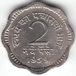 Mynt > 2nyepaise, 1957-1963 - India  - reverse