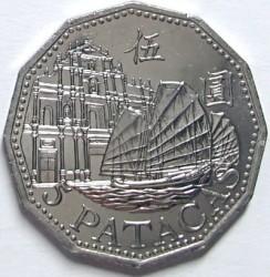 Moneta > 5patacas, 1992-2010 - Macao  - reverse