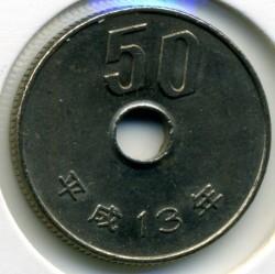 Coin > 50yen, 2001 - Japan  - reverse