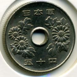 Coin > 50yen, 2004 - Japan  - obverse