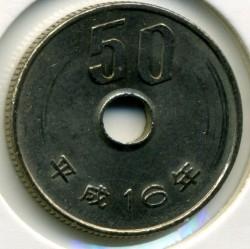 Coin > 50yen, 2004 - Japan  - reverse