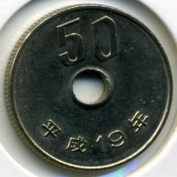 Coin > 50yen, 2007 - Japan  - reverse