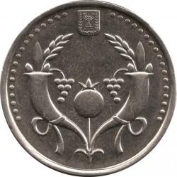Монета > 2новишекела, 2008-2017 - Израел  - obverse