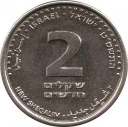 Монета > 2новишекела, 2008-2017 - Израел  - reverse