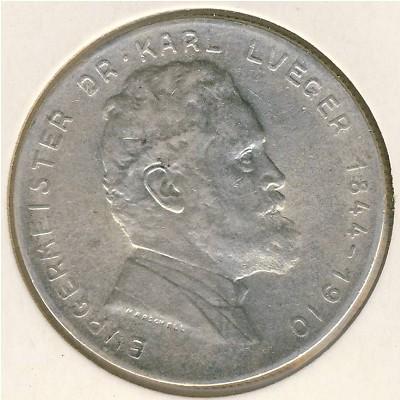 2 Schilling 1935 Karl Lueger österreich Münzen Wert Ucoinnet