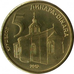 Монета > 5динара, 2011-2012 - Сърбия  - obverse