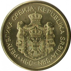 Монета > 5динара, 2011-2012 - Сърбия  - reverse
