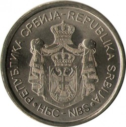 Монета > 20динара, 2012 - Сърбия  (Mihajlo Pupin) - reverse