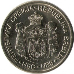 Pièce > 20dinars, 2010 - Serbie  (160th Anniversary - Birth of Georg Weifert) - reverse