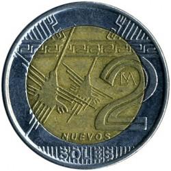 Monēta > 2jauniesoli, 2010-2015 - Peru  - reverse