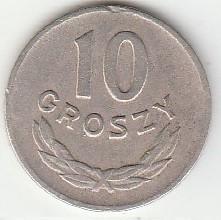 10groszy1949 стоимость монета 2 грузинских лари 2006 года стоимость