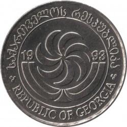 Moneta > 2tetriai, 1993 - Gruzija  - obverse