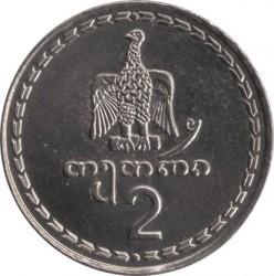 Moneta > 2tetriai, 1993 - Gruzija  - reverse