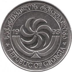 Moneta > 5tetri, 1993 - Georgia  - obverse