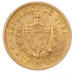 Монета > 1песо, 1983-1989 - Куба  - obverse
