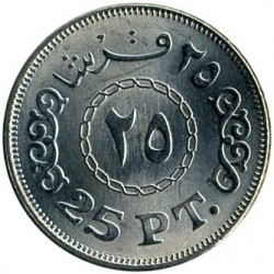 العملة > 25قرش, 2008-2012 - مصر  - obverse