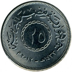 العملة > 25قرش, 2008-2012 - مصر  - reverse