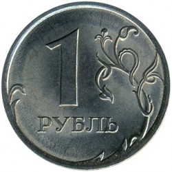Pièce > 1 rouble, 2009-2015 - Russie  - obverse