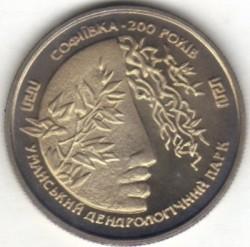 Monedă > 2grivne, 1996 - Ucraina  (200th Anniversary of Sofiyivsky Park) - reverse