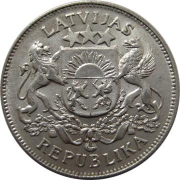 2 лата 1926 металлоискатель российского производства купить