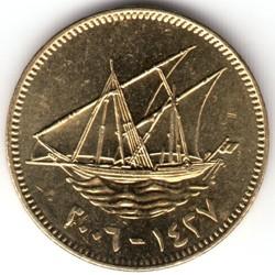 Moneta > 10filsų, 1962-2011 - Kuveitas  - reverse
