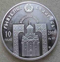 Moneta > 10rubli, 2008 - Białoruś  (Święci prawosławni - Święty Mikołaj) - obverse