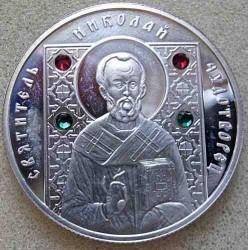 Moneta > 10rubli, 2008 - Białoruś  (Święci prawosławni - Święty Mikołaj) - reverse