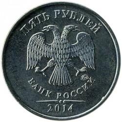 Moneda > 5rublos, 2009-2015 - Rusia  - obverse
