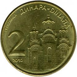 Монета > 2динара, 2009-2010 - Сърбия  - reverse