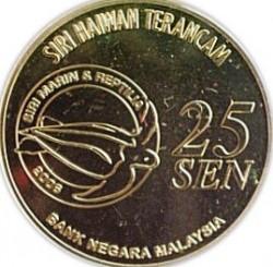 Coin > 25sen, 2006 - Malaysia  (Endangered Species - Dugong) - reverse