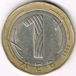 Coin > 1lev, 2002 - Bulgaria  - reverse