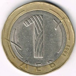 Кованица > 1лев, 2002 - Бугарска  - reverse
