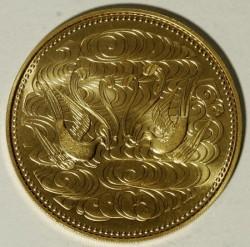 Moneta > 100000yen, 1986-1987 - Giappone  (60° anniversario - Regno di Hirohito) - obverse