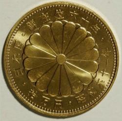 Moneta > 100000yen, 1986-1987 - Giappone  (60° anniversario - Regno di Hirohito) - reverse