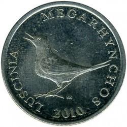 Monedă > 1kuna, 1996-2018 - Croația  - reverse