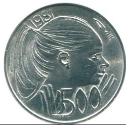 Монета > 500лір, 1981 - Сан-Марино  (Мир) - obverse