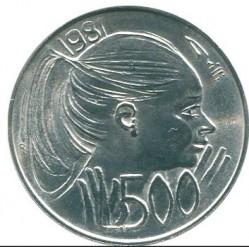Монета > 500лір, 1981 - Сан-Марино  (Мир) - reverse