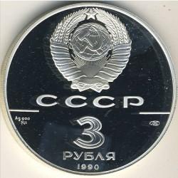 Moneta > 3ruble, 1990 - ZSRR  (250 rocznica - Odkrycie Rosyjskiej Ameryki, Ekspedycja Cooka) - obverse