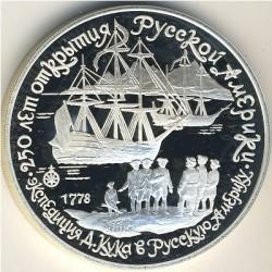 Moneta > 3ruble, 1990 - ZSRR  (250 rocznica - Odkrycie Rosyjskiej Ameryki, Ekspedycja Cooka) - reverse